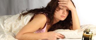 симптомы головокружения утром