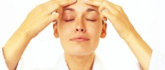 делаем массажа от головной боли