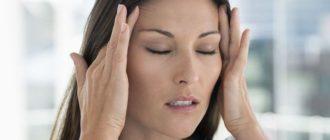 методы лечения мигрени с аурой