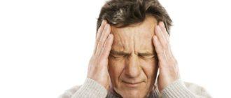Лечения головокружения народными средствами