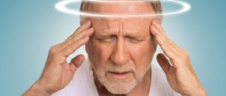 головокружения и заложенности в ушах