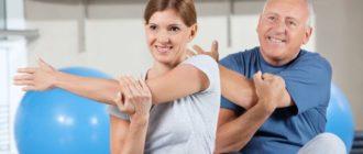 оздоровительные упражнения