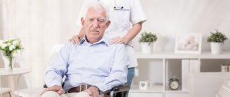 инсульт в старости