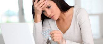 девушка с таблетками