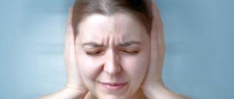 у женщины мигрень
