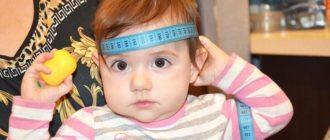 ребенок с сантиметром