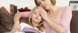 Мама с больной дочкой