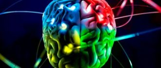 Цветной мозг