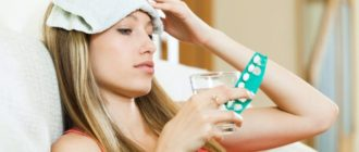 Таблетки при сотрясении