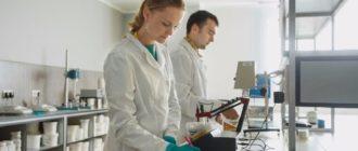 В лаборатории ученые