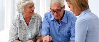 Тест у пожилых