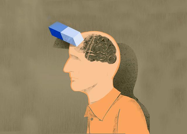 Стирание памяти